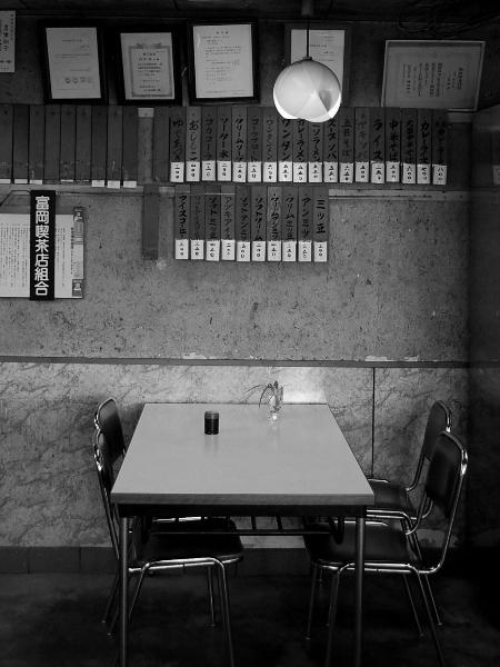 富士屋軽喫茶店でラーメン_c0177814_1212710.jpg