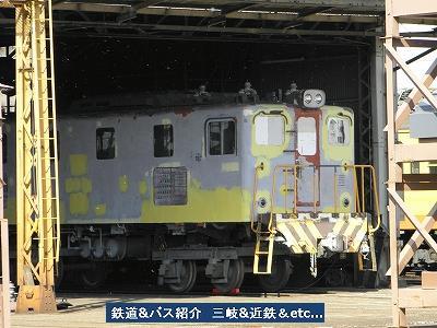 VOL,1533 『三岐鉄道 ED5081.5082』_e0040714_1825372.jpg