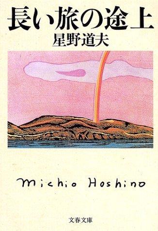 f0020116_332126.jpg