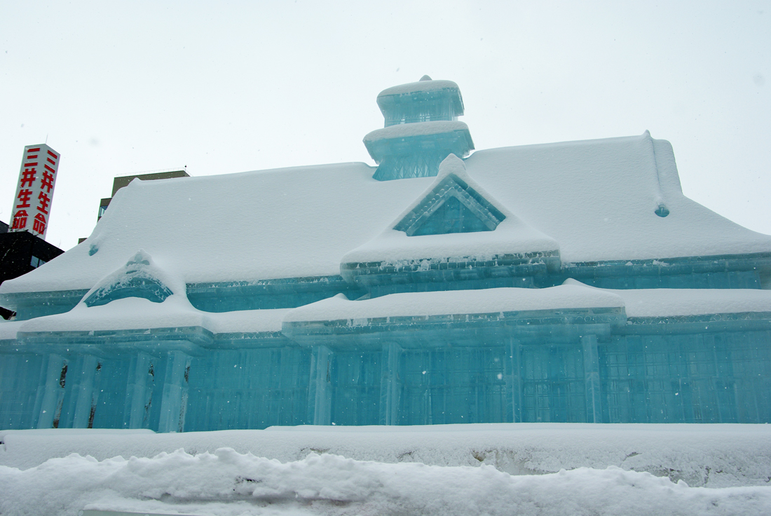 さっぽろ雪まつりの思い出 2009 ~楽しかった雪まつり~_c0223825_217765.jpg