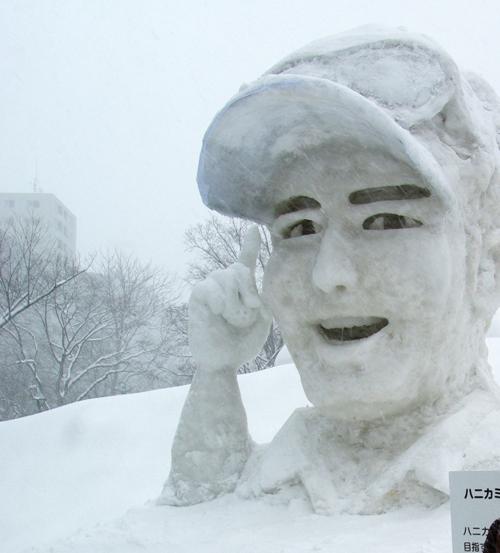 さっぽろ雪まつりの思い出 2009 ~楽しかった雪まつり~_c0223825_221244.jpg