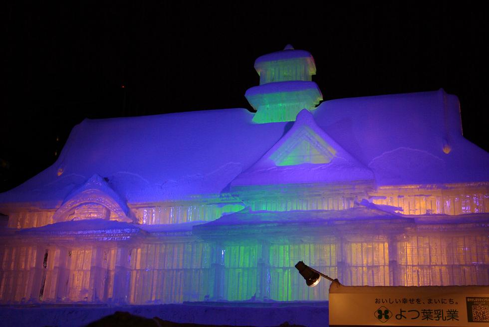 さっぽろ雪まつりの思い出 2009 ~楽しかった雪まつり~_c0223825_2312483.jpg