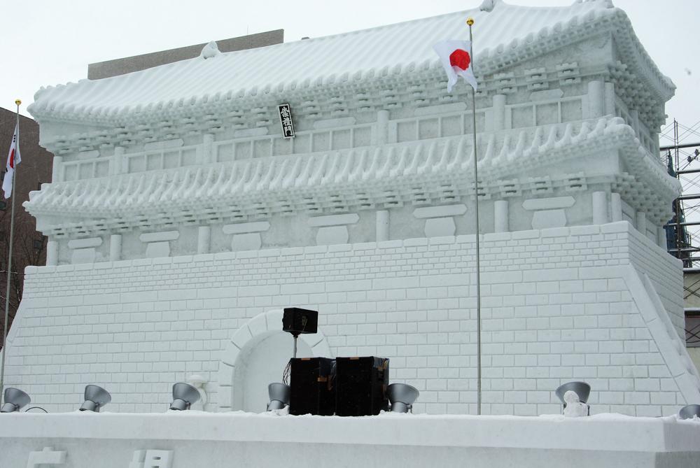 さっぽろ雪まつりの思い出 2009 ~楽しかった雪まつり~_c0223825_23476.jpg