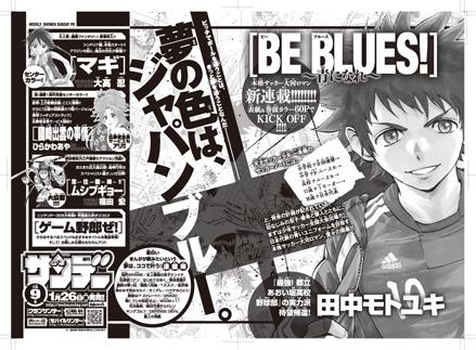 少年サンデー10号「ハヤテのごとく!」本日発売!!_f0233625_13532718.jpg