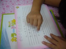 初めての宿題_f0163730_1018299.jpg