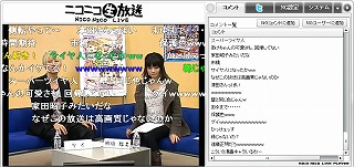 声優・明坂聡美がニコ生番組「なまどもえ」で天然ボケを連発!_e0025035_0114913.jpg