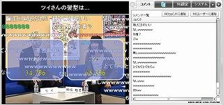 声優・明坂聡美がニコ生番組「なまどもえ」で天然ボケを連発!_e0025035_0121034.jpg