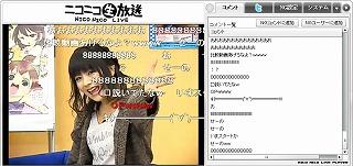 声優・明坂聡美がニコ生番組「なまどもえ」で天然ボケを連発!_e0025035_0122899.jpg