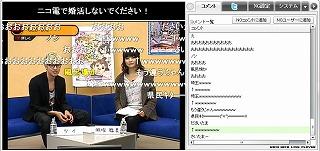 声優・明坂聡美がニコ生番組「なまどもえ」で天然ボケを連発!_e0025035_0124920.jpg