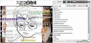 声優・明坂聡美がニコ生番組「なまどもえ」で天然ボケを連発!_e0025035_0133214.jpg