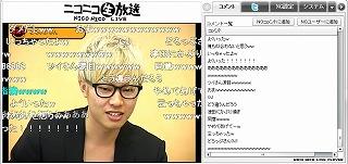 声優・明坂聡美がニコ生番組「なまどもえ」で天然ボケを連発!_e0025035_013746.jpg