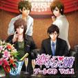 大人気携帯ゲーム「恋してキャバ嬢」がドラマCDになるよ!_e0025035_12211178.jpg