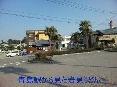 d0073646_1202411.jpg