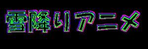 b0133752_23551941.jpg
