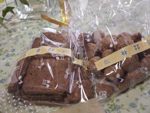 チョコレートが苦手な彼には、板チョコ型のクッキーで☆_e0086864_2343845.jpg