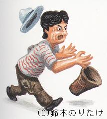 考古学者のしごとば_a0186568_21552863.jpg