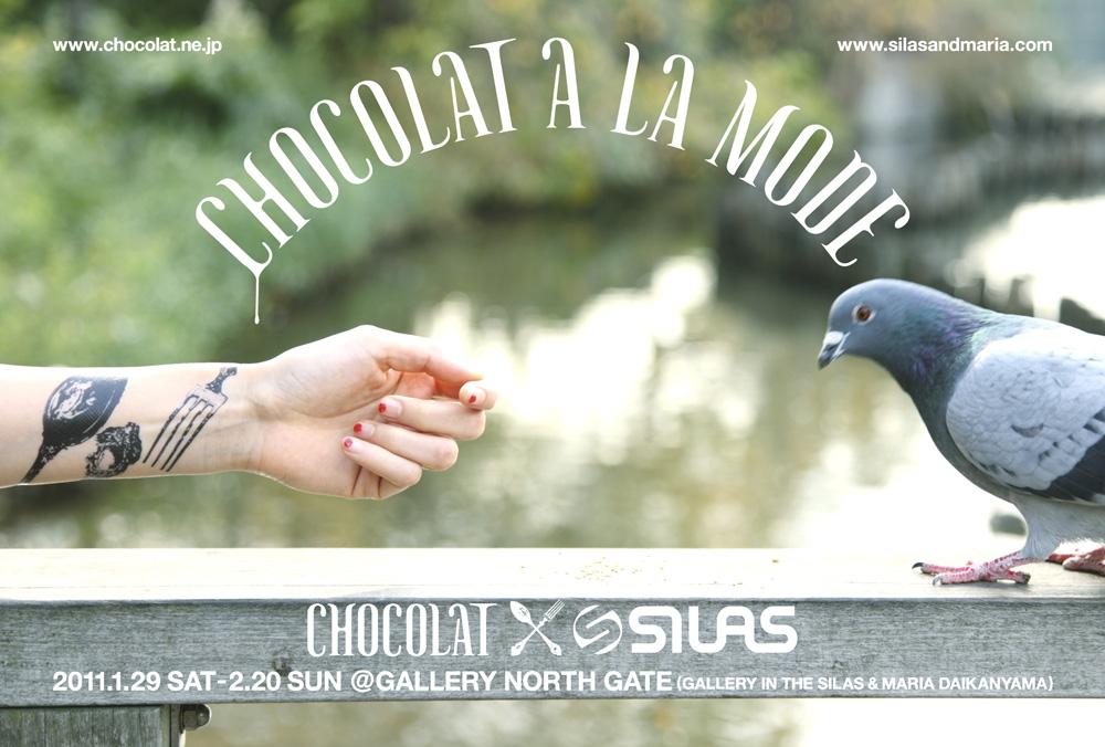"\""CHOCOLAT A LA MODE\"" DM CHOCOLAT×SILAS_b0156872_22164555.jpg"