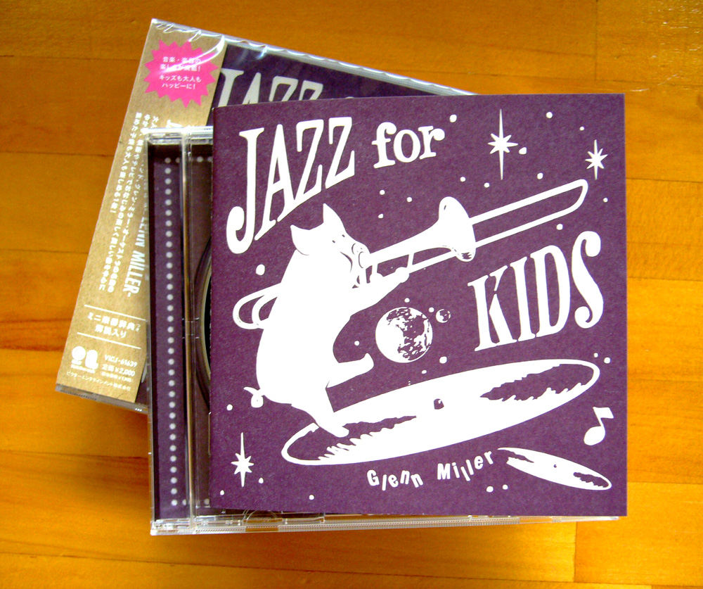 JAZZ for KIDS -GLENN MILLER-_b0156872_2345247.jpg