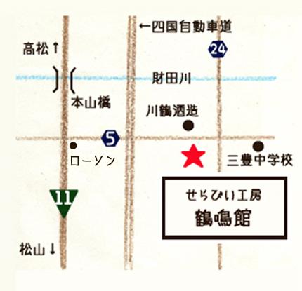 f0101592_10245745.jpg