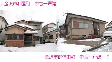 f0061401_10534594.jpg