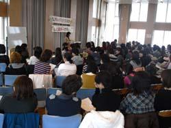 松井るり子先生講演会 1_c0138704_10102881.jpg