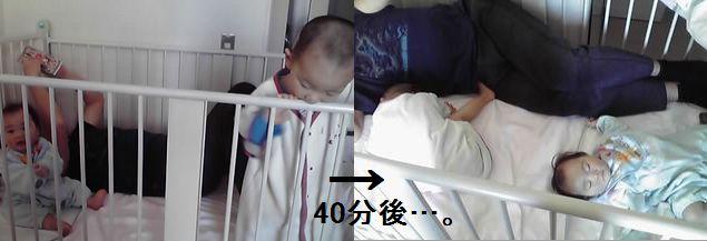 f0160907_23155647.jpg