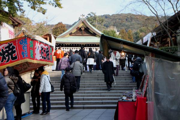 八坂神社 節分祭4_e0048413_22103823.jpg