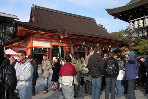 八坂神社 節分祭4_e0048413_22105879.jpg