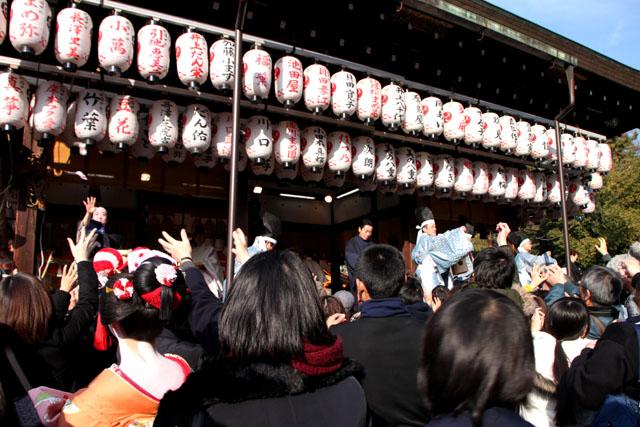 八坂神社 節分祭4_e0048413_22115739.jpg