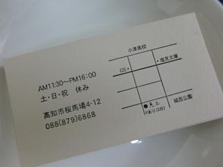 b0073616_17371819.jpg