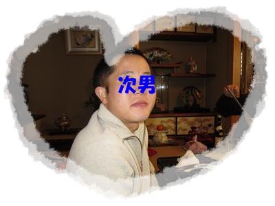b0167519_9464180.jpg