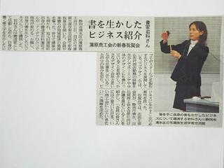 吉祥寺の濃厚ミートソース_c0053520_19502940.jpg