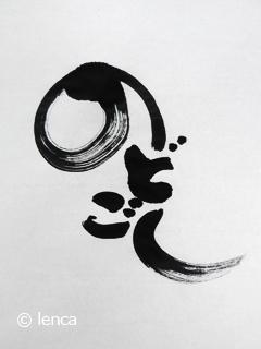 吉祥寺の濃厚ミートソース_c0053520_20334144.jpg