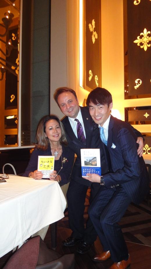 ビジネス界の若きカリスマ 吉山勇樹さん_f0215324_2182811.jpg