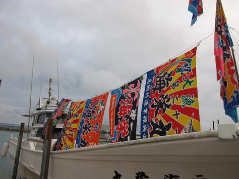 2月3日素晴らしい晴れ間と海(^皿^)!_c0070933_2111513.jpg