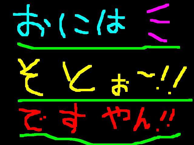 f0056935_20353196.jpg