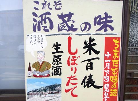 方言のポスター(燕弁編)_d0156336_2233264.jpg