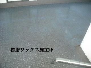 f0031037_20341970.jpg