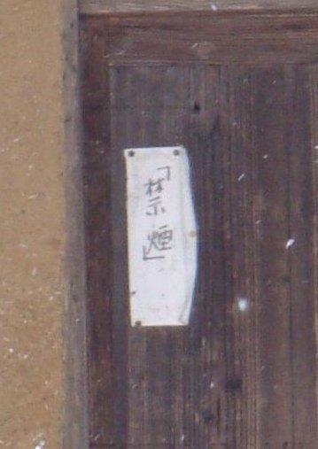 f0147037_22321490.jpg