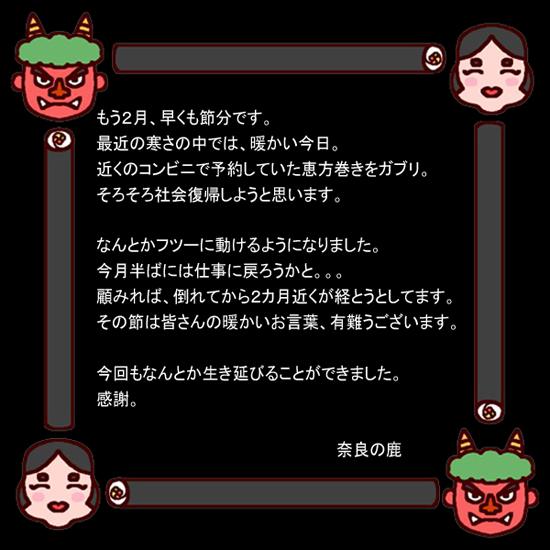 d0021258_2043667.jpg