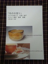 f0140360_1793460.jpg