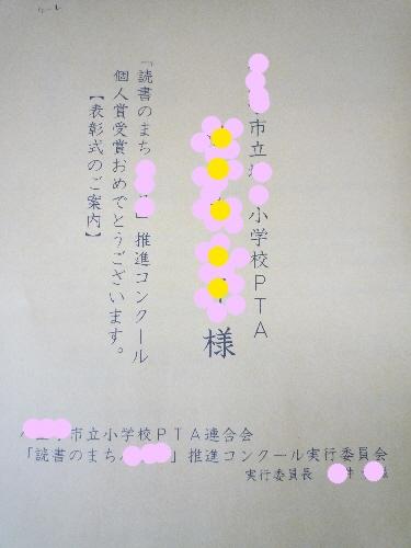 a0061973_17575959.jpg