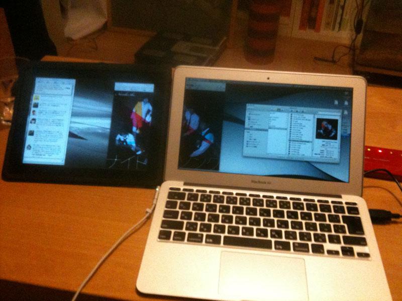 MacBookAirとiPadをAir DisplayでDual Display化!_a0033881_4634100.jpg