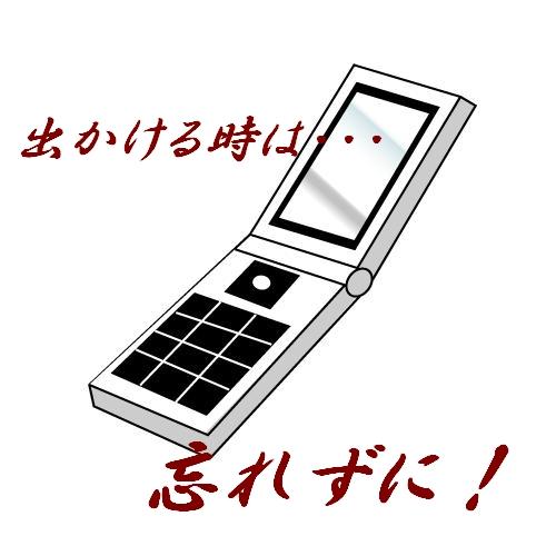 d0020791_22374897.jpg