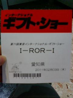 b0197308_1353976.jpg