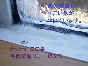 b0200310_10583745.jpg