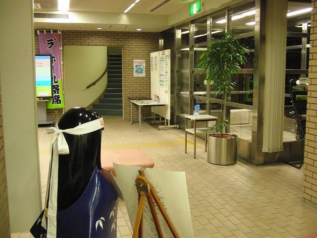 ラ・ホール富士1階に「若者就労支援室」が開設!_f0141310_8162747.jpg