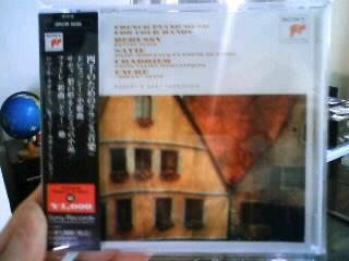 今日のオススメ  (USED CD)_b0125413_19421423.jpg