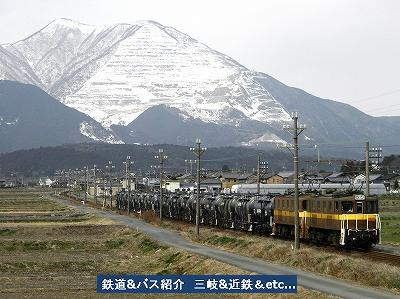VOL,1536 『三岐鉄道 19・3714列車』_e0040714_2236541.jpg