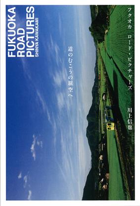 ■花乱社・第1冊目の装丁_d0190217_18312153.jpg